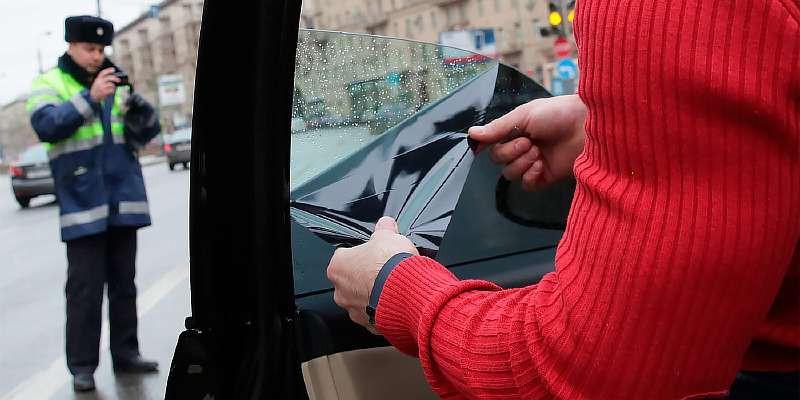 Какой штраф за тонировку автомобиля?